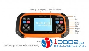 obdstar-x300-pro3-key-master-display-01